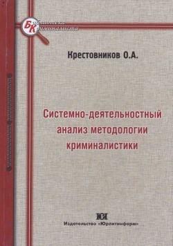 СДА-Обложка-250x356