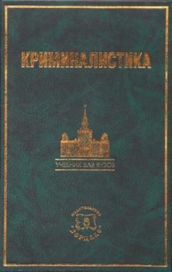 Учебник-Авторский-Обложка-250x396